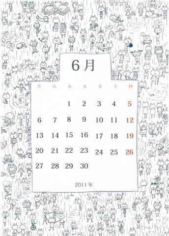 Saori201106