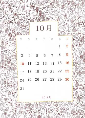 Saori201110