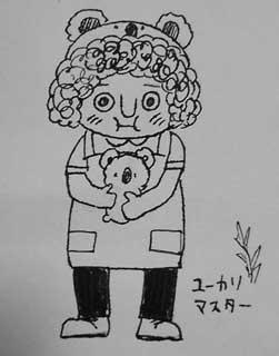 Saori1664