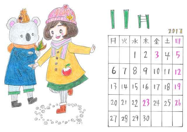 201711saori
